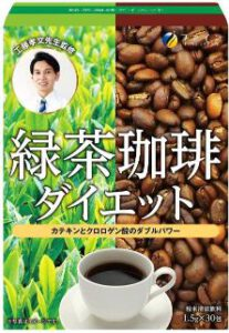 Fine Japan Green Tea & Coffee